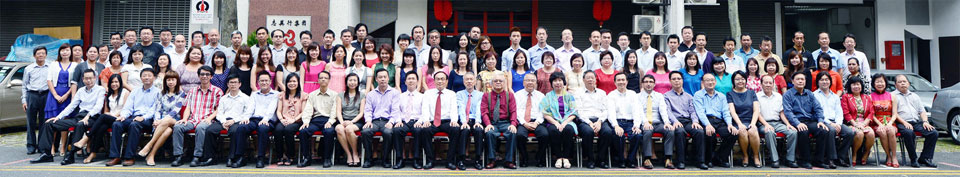CEH Group photo